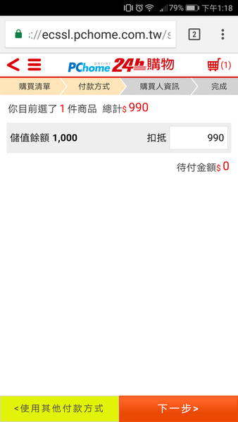 Screenshot_20170427-131833.png