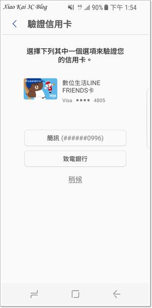 Screenshot_20170502-135434.png
