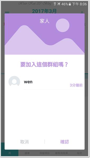 Screenshot_20170318-200635.png