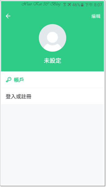 Screenshot_20170318-200708.png