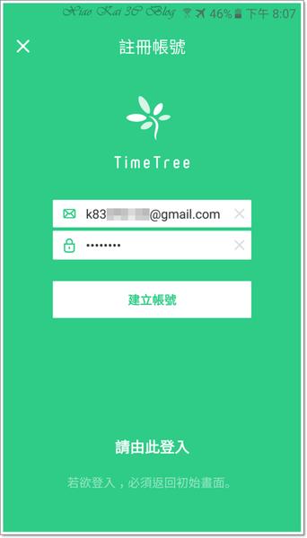 Screenshot_20170318-200746.png