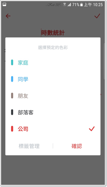Screenshot_20170319-102556