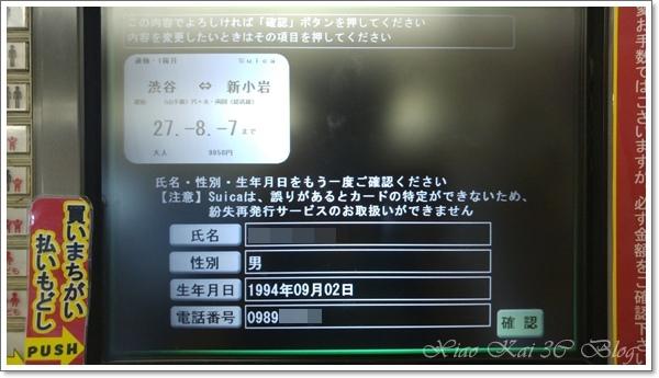 20150708_135153
