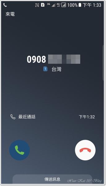 Screenshot_20170303-133327