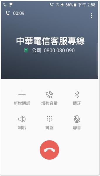 Screenshot_20170222-145801.png