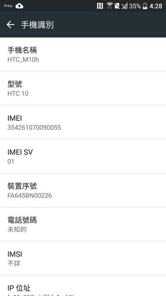 Screenshot_20160412-162854.png