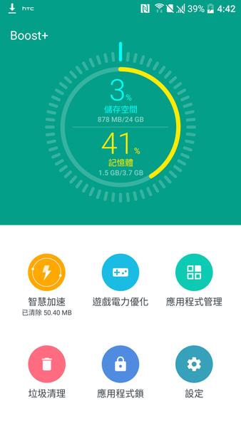 Screenshot_20160412-164252.png