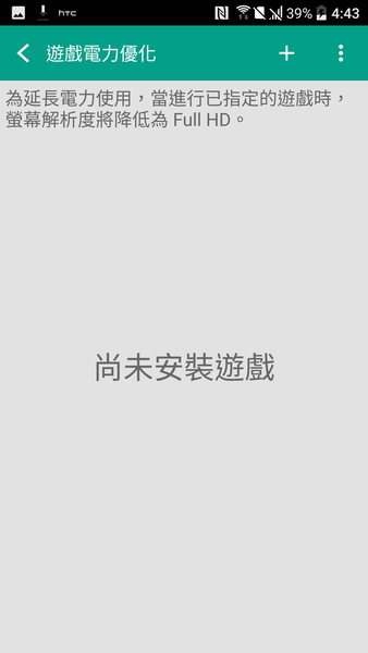 Screenshot_20160412-164311.png