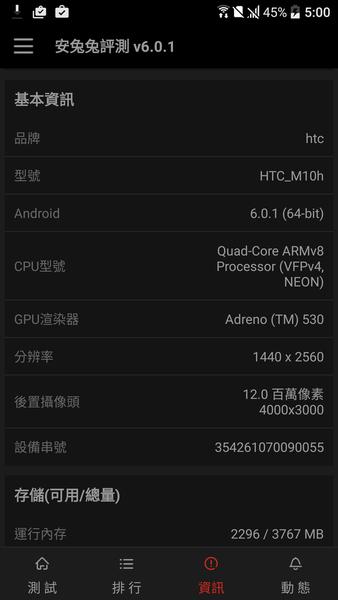 Screenshot_20160412-170005.png