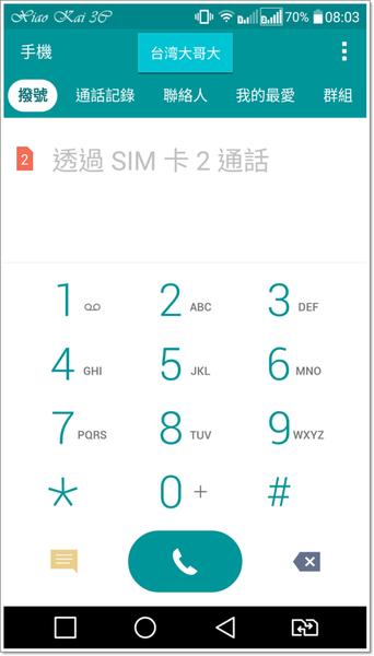 Screenshot_2015-11-28-08-03-56.png