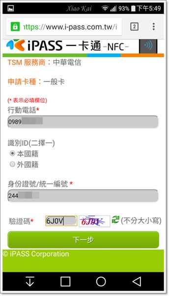 Screenshot_2015-11-07-17-49-51.png