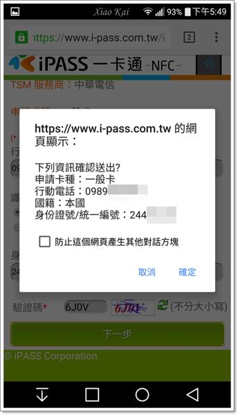 Screenshot_2015-11-07-17-49-56.png