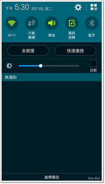 Screenshot_2014-08-05-17-30-33