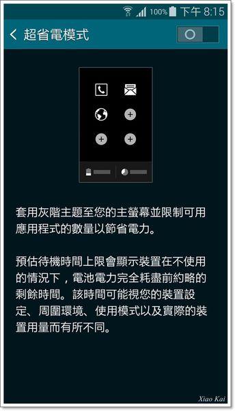 Screenshot_2014-08-05-20-15-28