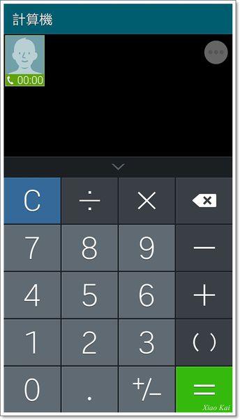 Screenshot_2014-08-05-21-14-53