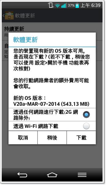 Screenshot_2014-03-14-06-39-34.png