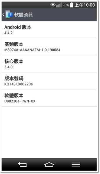 Screenshot_2014-03-16-10-00-55.png
