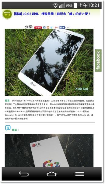 Screenshot_2014-03-16-10-21-39.png