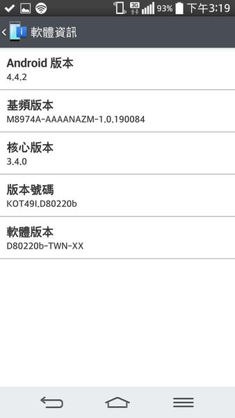 Screenshot_2014-04-18-15-19-08