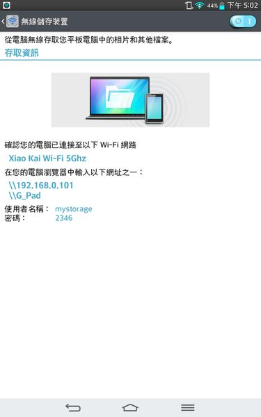 Screenshot_2013-12-10-17-02-12.png