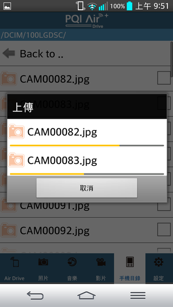Screenshot_2013-11-03-09-51-50