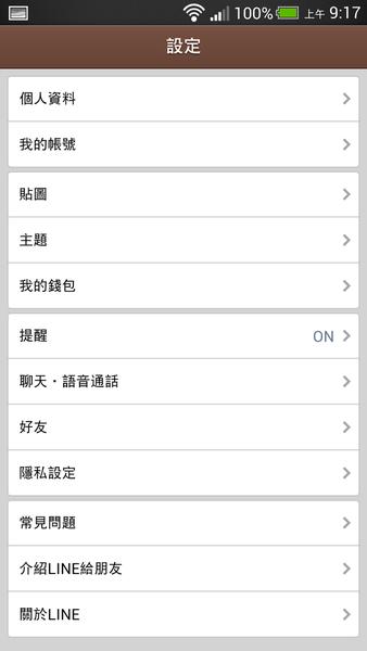 Screenshot_2013-10-02-09-17-23.png