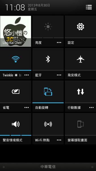 Screenshot_2013-08-30-11-08-11.png