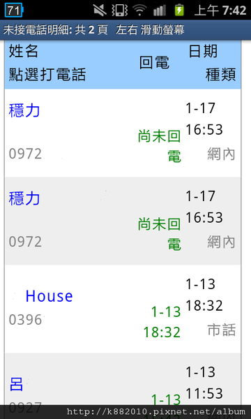 SC20130119-074247